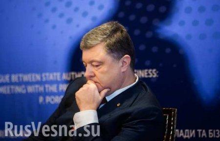 На депутата из партии Порошенко подали заявление из-за угроз Зеленскому (ВИ ...
