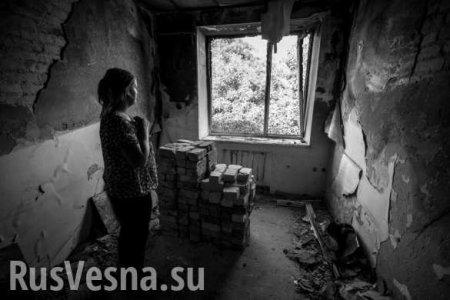 Зачем Украина подсчитывает, сколько будет стоить восстановление Донбасса
