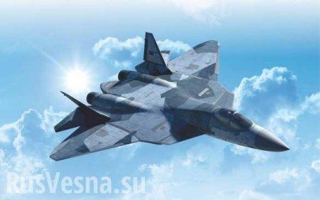На Западе назвали кодовое обозначение НАТО для Су-57