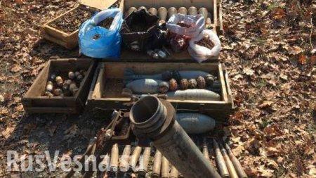 Миномёт, десятки мин, гранаты и тысячи патронов: в ЛНР обнаружен тайник диверсантов (ФОТО, ВИДЕО)