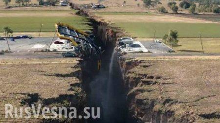 Украину предупредили о мощном землетрясении