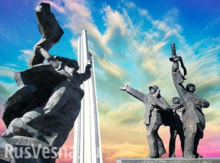 «Закончится трагедией»: ВРиге подпокровом ночи исчез памятник советским г ...