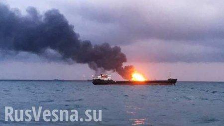 Взрыв на танкере в порту Находки — есть погибшие (+ВИДЕО, ФОТО)