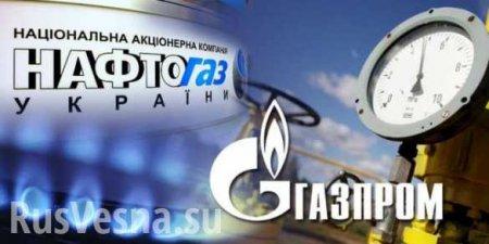 «Нафтогаз» подал новый иск против «Газпрома»