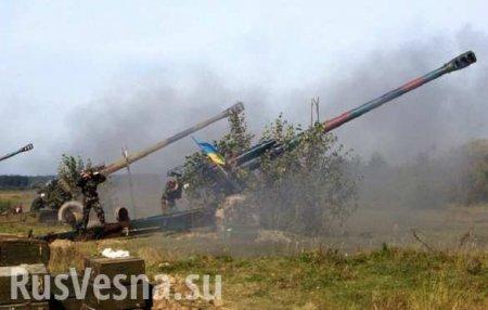 Что происходит на Донбассе? Ситуация очень тревожная