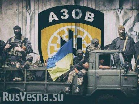 Позор главнокомандующего: Армия ЛНР перехватила интересную информацию о дей ...