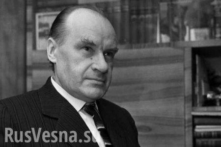 Загадка советского Нострадамуса (ФОТО)