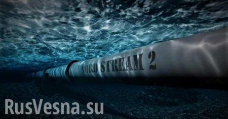 Россия побеждает: Украина в панике из-за решения Дании по «Северному потоку — 2» (ВИДЕО)