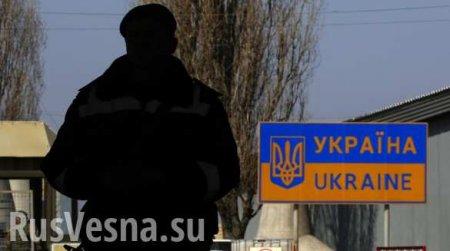Немецкая пресса стращает ЕС украинцами: Запуск «Северного потока — 2» грозит новыми беженцами