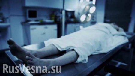 Наблокпосту оккупированного Донбасса умер полицейский-западенец