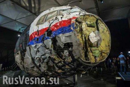 «Похоронная команда»: странные шаги Запада в расследовании дела «Боинга» MH17 (ВИДЕО)