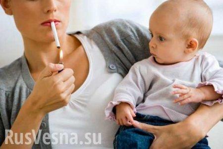 ВМинздраве рассказали онеожиданной опасности табачного дыма для детей