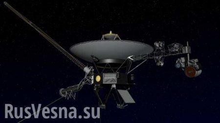 42 два года путешествия: «Voyager 2»впервые прислал данные из-за пределов Солнечной системы (ВИДЕО)