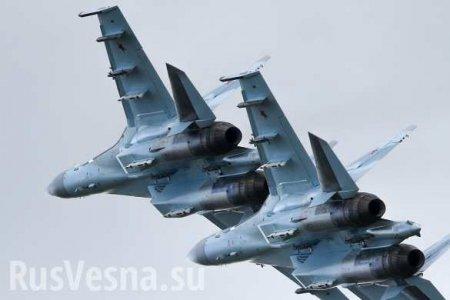Армия США передала ВКС России ключи отнеба севера Сирии (ФОТО, ВИДЕО)
