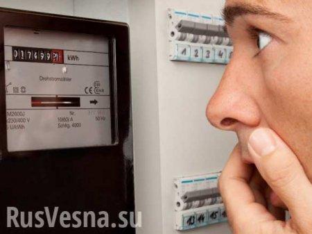 «Украина смертельно больна, её спасает лишь российская электрическая реанимация»