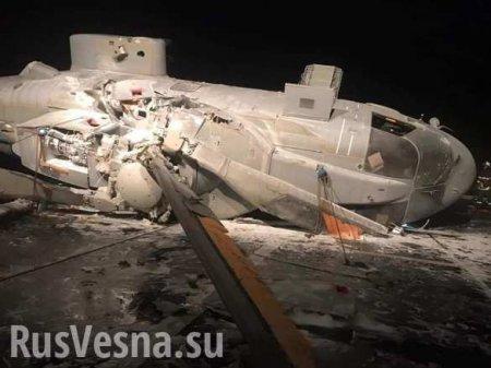 Вертолёт НАТО потерпел крушение припосадке напалубу эсминца (ФОТО)