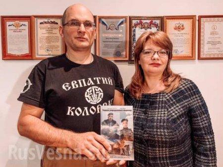 «Новороссия — земля украденных надежд»: правда о войне на Донбассе (ФОТО)