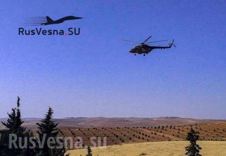Хозяева неба: Русские ударные «Крокодилы» прикрывают военных России и Турции в зоне конфликта на севере Сирии (+ВИДЕО, ФОТО)