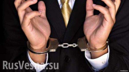 НаУкраине арестовали нардепа