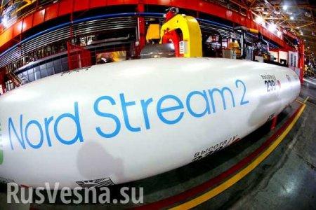 Бундестаг не смог принять закон о газе для ЕС, касающийся «Северного потока-2»