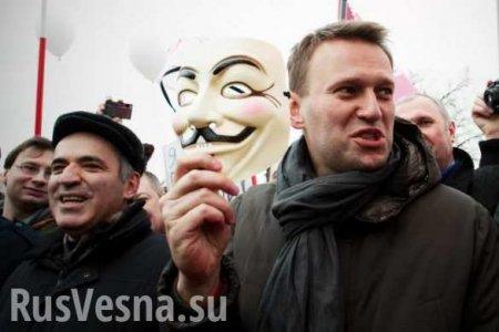 Война СМИ «пятой колонны» против России (ФОТО)