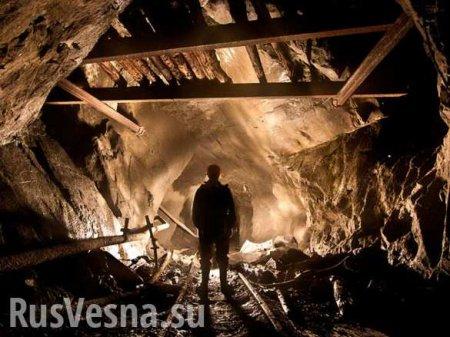 Странные подземные толчки: руководство ДНР идёт на беспрецедентные меры (+В ...