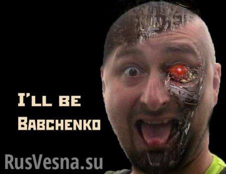 «Постою зазаборчиком, посмотрю со стороны»: Бабченко рассказал, почему пок ...