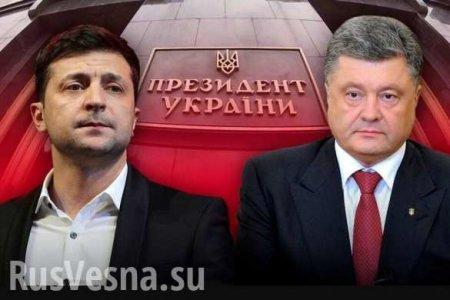 Зеленский оказался жалким подобием Порошенко, — депутат Народного Совета ДНР