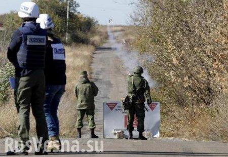 МОЛНИЯ: Начинается разведение силв Петровском (+ВИДЕО)