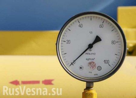 Рост цен или зима без отопления: какие газовые сценарии готовят для Украины ...
