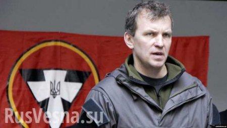 Польская сторона приняла странное решение о судьбе украинского неонациста