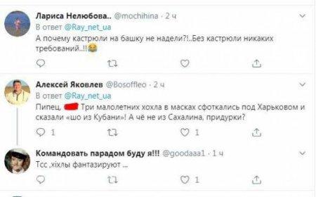 Кубань присоединяется кУкраине — тупейший фейк киевской пропаганды (ВИДЕО)
