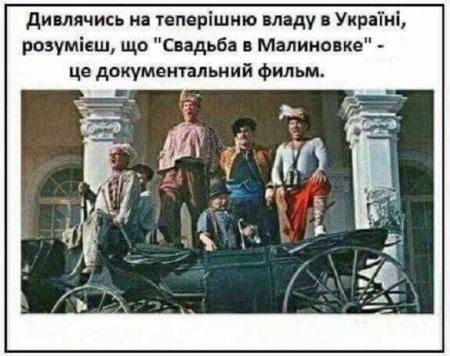 «Вернуть жителей Донбасса уженеполучится» — Бабченко