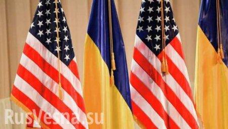 Стало известно, какие условия Вашингтон выдвигал новым украинским властям