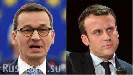Премьер Польши набросился наМакрона закритику СШАиНАТО