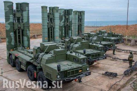 США напуганы появлением российских С-400 в тылу НАТО (ВИДЕО)