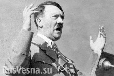 Гитлер сделал из России сверхдержаву, — пресса США