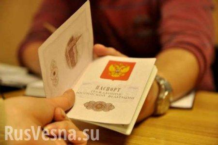 ВАЖНО: Электронная очередь на паспорта в ЛНР стала короче (ВИДЕО)