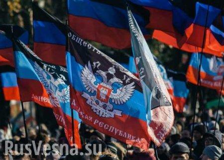 На Украине паника: ДНР признали на международном уровне? (ФОТО)
