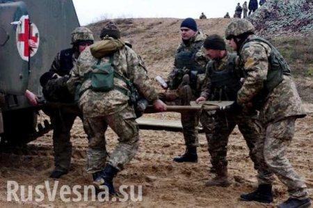 Донбасс: нового комбрига ВСУ подорвали боевики-неонацисты (ВИДЕО, ФОТО 18+)