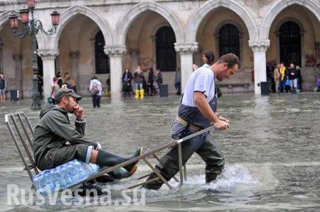 Венеция уходит подводу: впечатляющие кадры потопа (ФОТО, ВИДЕО)