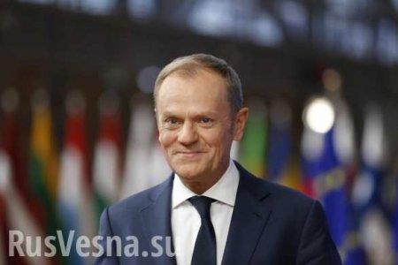 Россия — стратегическая проблема Европы, — Туск