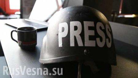 Командование ДНР запретило журналистам выезжать на линию фронта