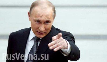 «Бред какой-то»: Путин прокомментировал новый иск«Нафтогаза» кРоссии