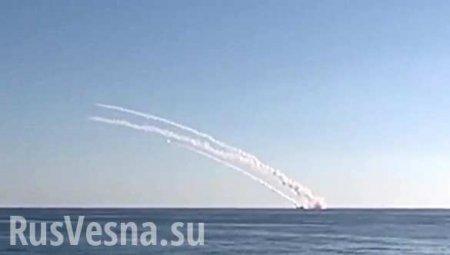 Украинский адмирал пожаловался на российские «Калибры» в Черном море