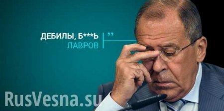 Парадокс Украины: «Северный поток — 2» и операция Вакарчука по захвату Донб ...
