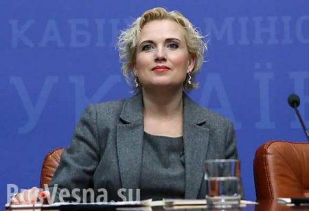 Глава департамента Администрации Зеленского отправлен под арест
