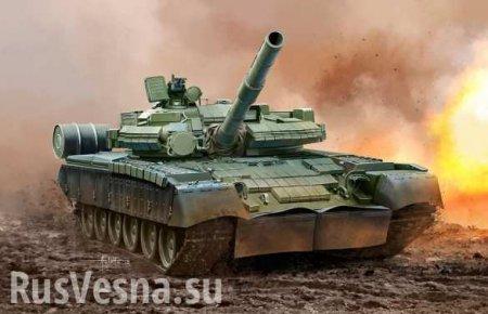 Военные США испытали российский танк (ВИДЕО)