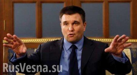 Климкин: разведение сил на Донбассе — успех Путина (ВИДЕО)