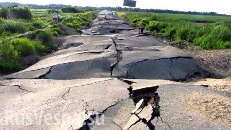 Культурный шок: дураки идорогиВладимирской области (ВИДЕО)